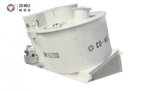 Intensive mixer CQM250-2000