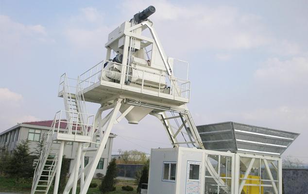 Mobile concrete batching plant MBP20 Featured Image