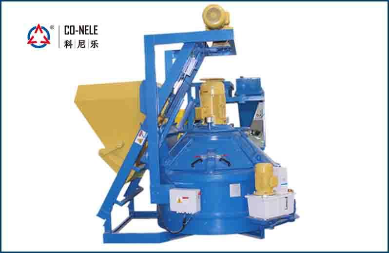 CMP330 Refractory Mixer Technology Advantage