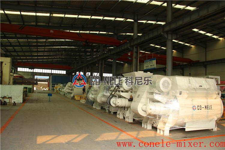 conele mixer manufacture02