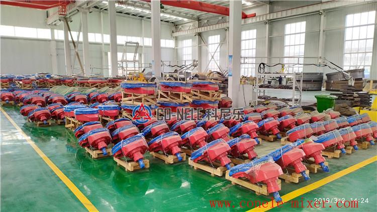 conele mixer manufacture03