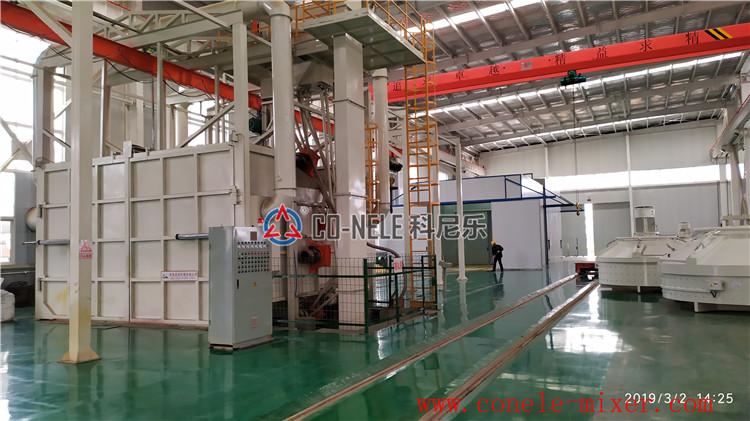 conele mixer manufacture05
