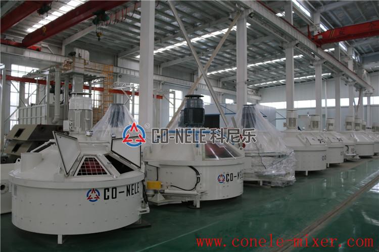 conele mixer manufacture07
